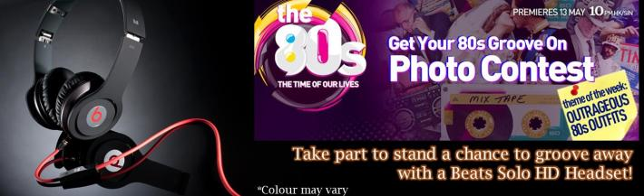 Get Your 80s Groove On Photo Contest Promotional Banner