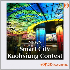 Smart City Kaohsiung Contest Featured Image