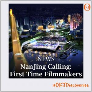NanJing-calling-all-first-time-filmmakers-News-Featured-Image